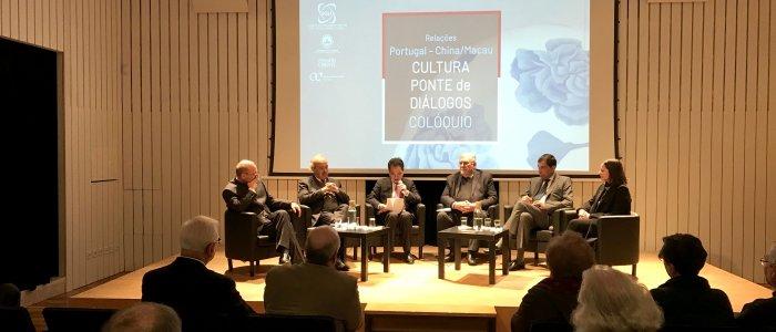 """Colóquio """"Relações Portugal - China/Macau - Cultura Ponte de Diálogos"""