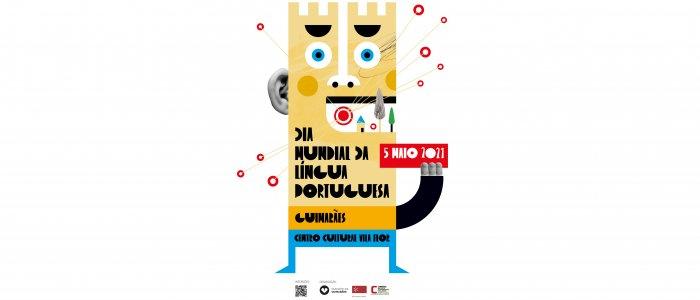 Dia Mundial da Língua Portuguesa comemorado em Guimarães