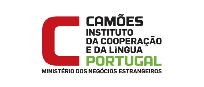 Reunião no Instituto Camões