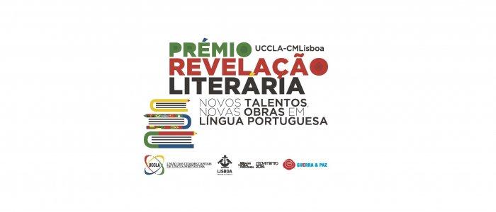 Prémio de Revelação Literária UCCLA-CMLISBOA - Candidaturas abertas até janeiro de 2022