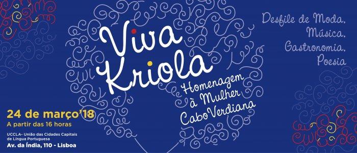 Homenagem à Mulher Caboverdiana na UCCLA