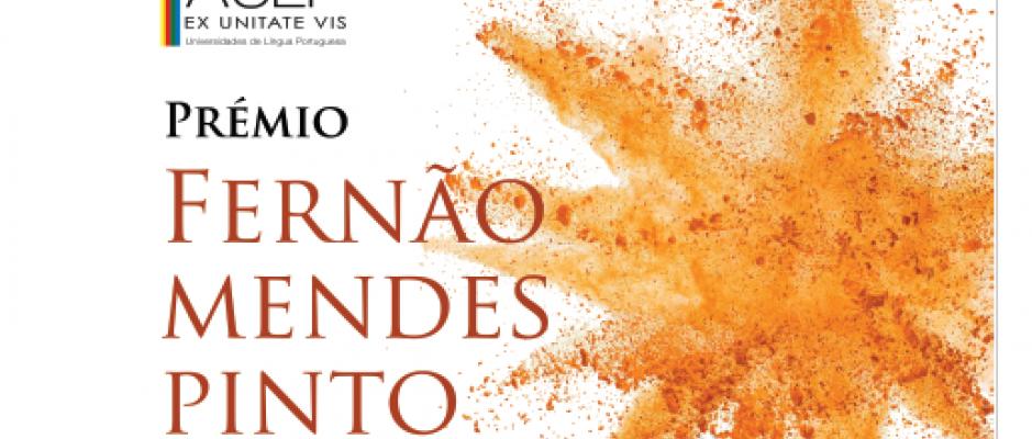 AULP abre candidaturas ao Prémio Fernão Mendes Pinto 2018