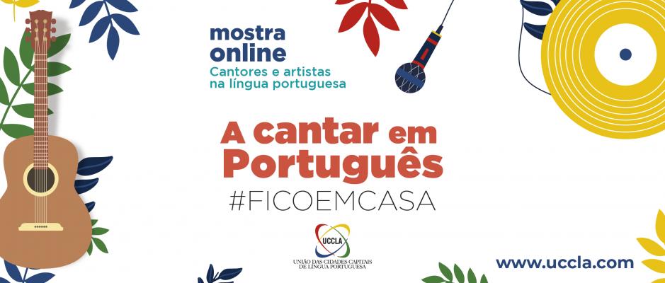 A cantar em Portugues
