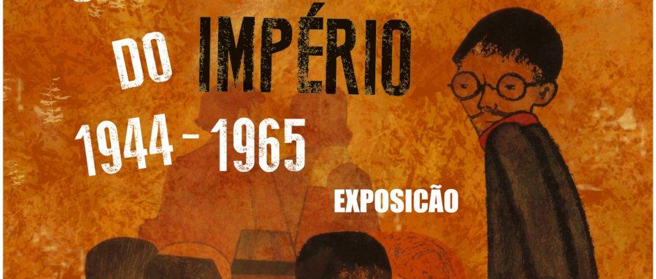 """Exposição """"Casa dos Estudantes do Império, 1944-1965. Farol da Liberdade"""" na cidade do Mindelo"""