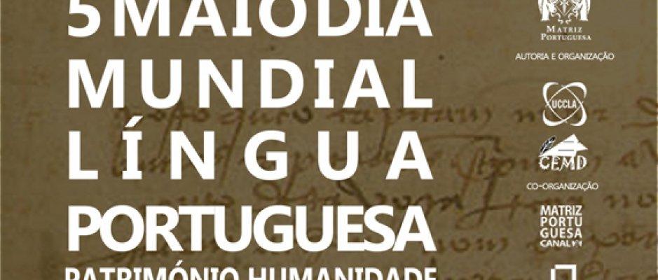 Cimeira Femina 2021 - A Língua Portuguesa é Património da Humanidade
