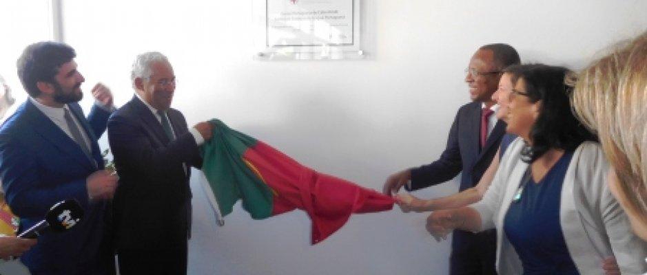 Inauguração da Escola Portuguesa de Cabo Verde