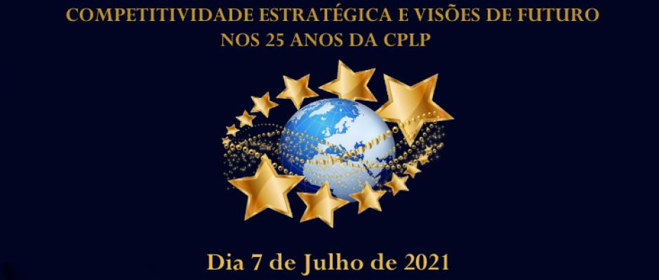 Fórum Permanente - Debates da Lusofonia na UCCLA