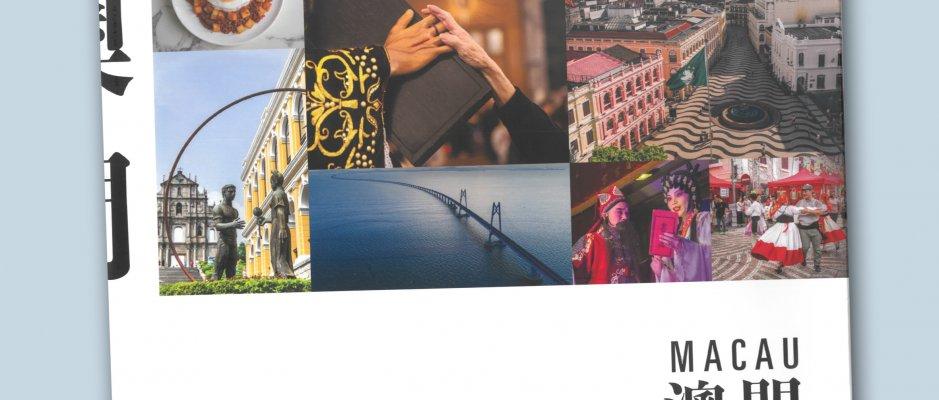 """Livro """"Macau - 20 Anos de Progresso e Desenvolvimento"""""""