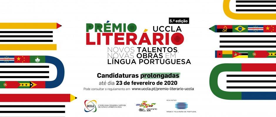 Prémio Literário UCCLA - Prolongamento das candidaturas até 23 de Fevereiro de 2020