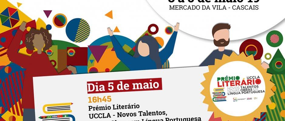 Apresentação do vencedor do Prémio Literário UCCLA no Mercado da Língua Portuguesa
