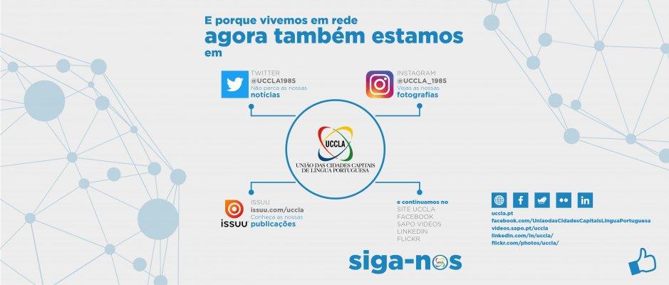 UCCLA adere a novas redes sociais