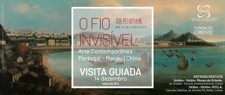 """Visita guiada à exposição """"O Fio Invisível"""" em parceria com o Museu do Oriente"""