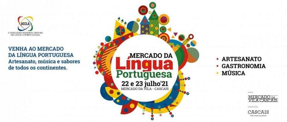 Mercado da Língua Portuguesa 2021