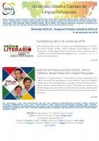 Notícias UCCLA - Especial Prémio Literário UCCLA