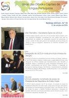 Notícias UCCLA - N.º 18 - 21 de Outubro de 2016