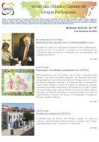 Notícias UCCLA - N.º 47 - 2 de Fevereiro de 2018