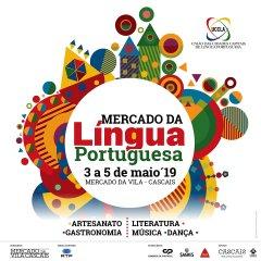 Mercado da Língua Portuguesa