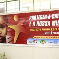 """Angola lança """"SOS-Criança"""" para denúncia da violência contra menores"""