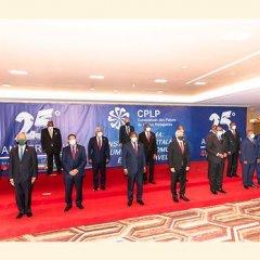 XIII Conferência de Chefes de Estado e de Governo da CPLP