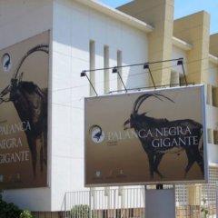 Reabertura do Museu de História Natural de Angola