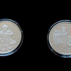 Banco Central lança moeda comemorativa de Salvador