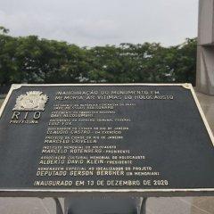 Rio de Janeiro inaugurou memorial às vítimas do holocausto