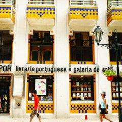 Criação do Laboratório de Língua Portuguesa em Macau