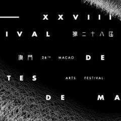 Festival de Artes de Macau