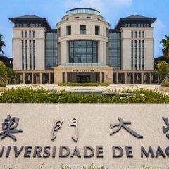 Formação de quadros bilingues em Macau