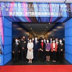 Bienal Internacional de Arte de Macau 2021