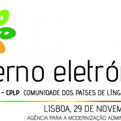 I Conferência CPLP de Governo Eletrónico