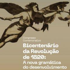 Congresso do Bicentenário da Revolução de 1820