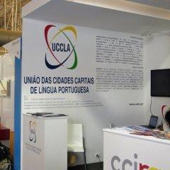 UCCLA presente na FILDA