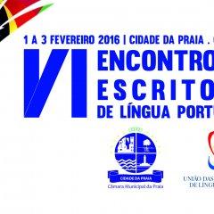 UCCLA promove VI Encontro de Escritores de Língua Portuguesa  em Cabo Verde