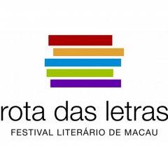 Festival Literário de Macau