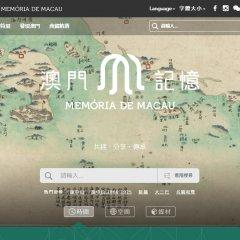 """website """"Memórias de Macau"""""""