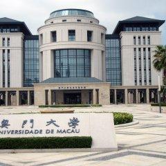 Curso de Língua e Cultura Portuguesa em Macau