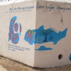 Mural da Criança da Ilha de Moçambique