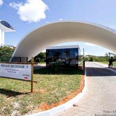 Reabertura do Parque da Cidade em Natal