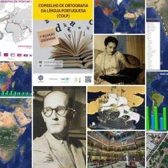 Exposição sobre a Língua Portuguesa