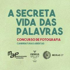 Oeiras lança concurso de fotografia